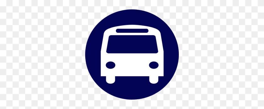 Shuttle Bus Clipart - School Bus Driver Clipart