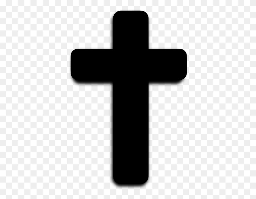 Simple Black Cross Clip Art - Simple Cross Clipart