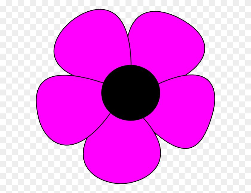 Simple Flower Clip Art - Single Flower Clipart