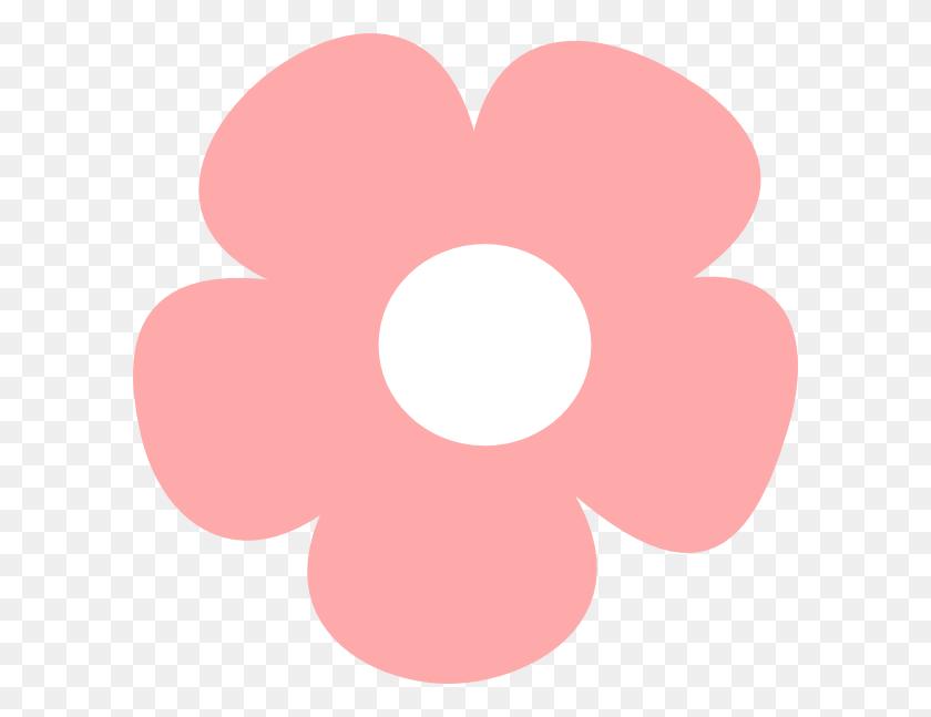 Simple Flower Cliparts - Simple Flower Clipart