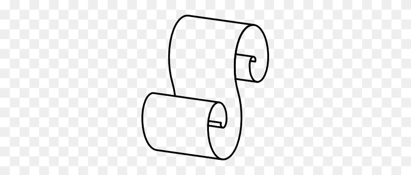 Simple Scroll Design Clip Art - Scroll Patterns Clipart