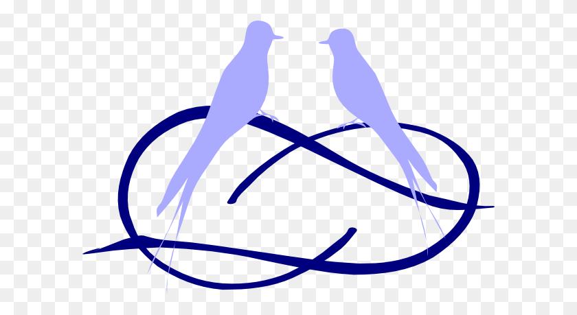 Simple Swirl Bird Clip Art - Simple Swirl Clipart