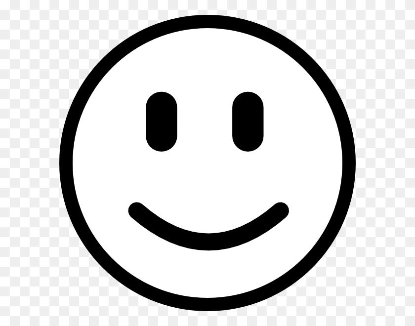 Smile Clip Art At Clker Vector Clip Art Online Royalty Free Inside - Inside Clipart