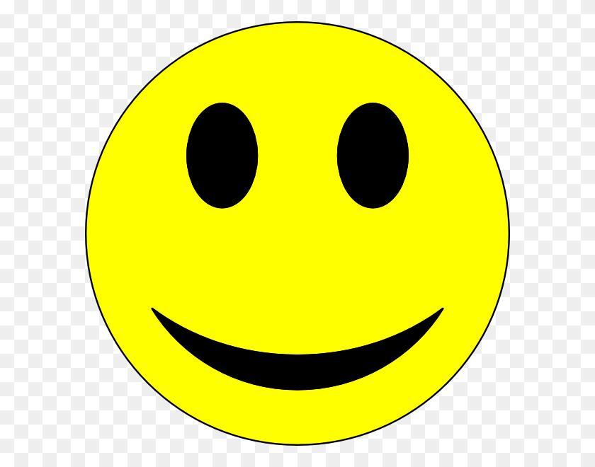 Smiling Sun Face - Smiling Sun Clipart