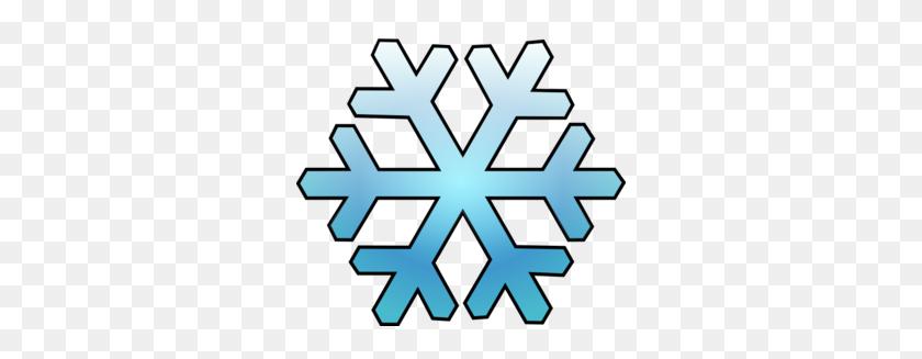 Snowflake Clip Art - Simple Snowflake Clipart