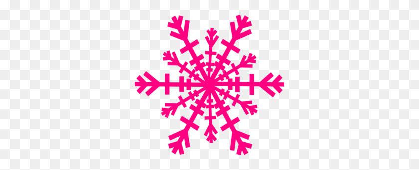 Snowflake Clip Art - Snowflake Clipart Free Download