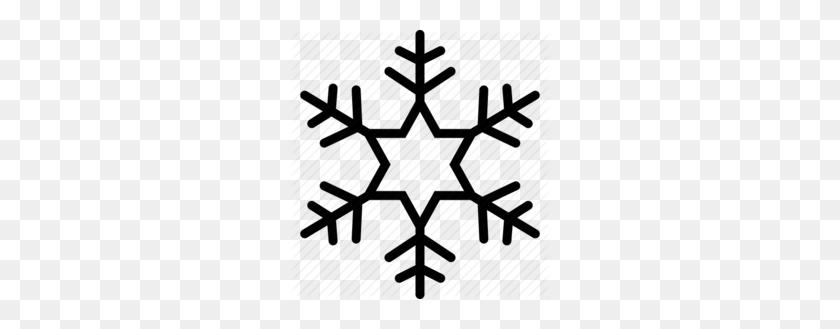 Snowflake Clipart - Snowflakes Falling Clipart