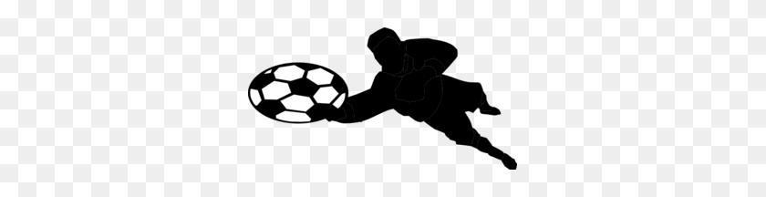 Soccer Goalie Clip Art - Goalie Clipart