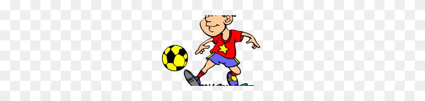 Soccer Player Images Clip Art Soccer Clipart Clipart Boy Football - Soccer Clip Art