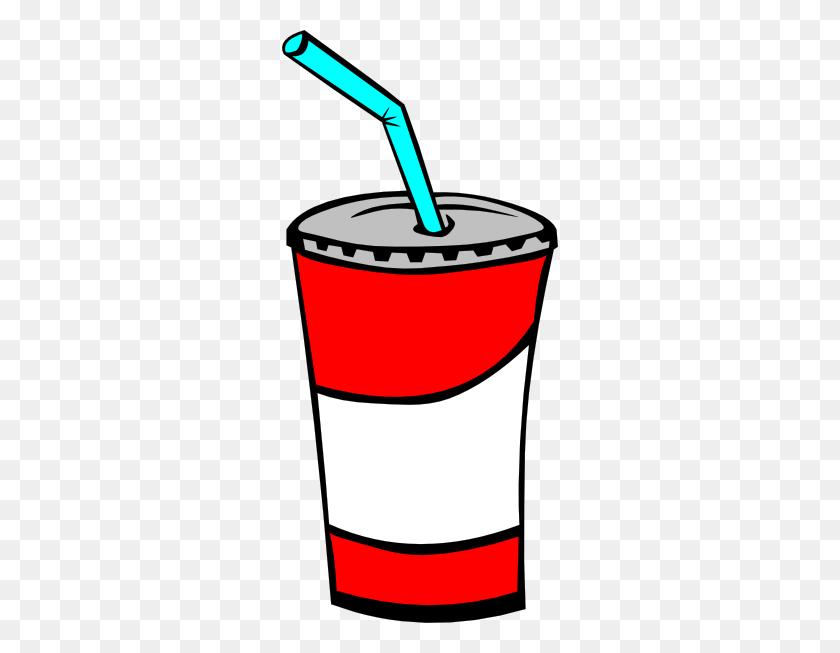 Soda Bottle Clipart - Plastic Cup Clipart