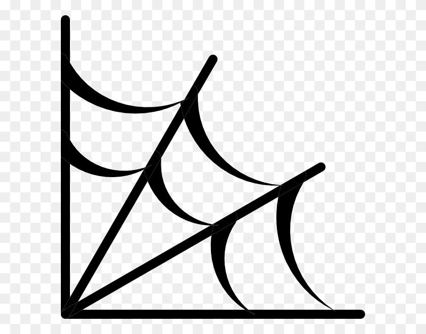 Spider Web Border Spider Border Clip Art - Pretty Border Clipart