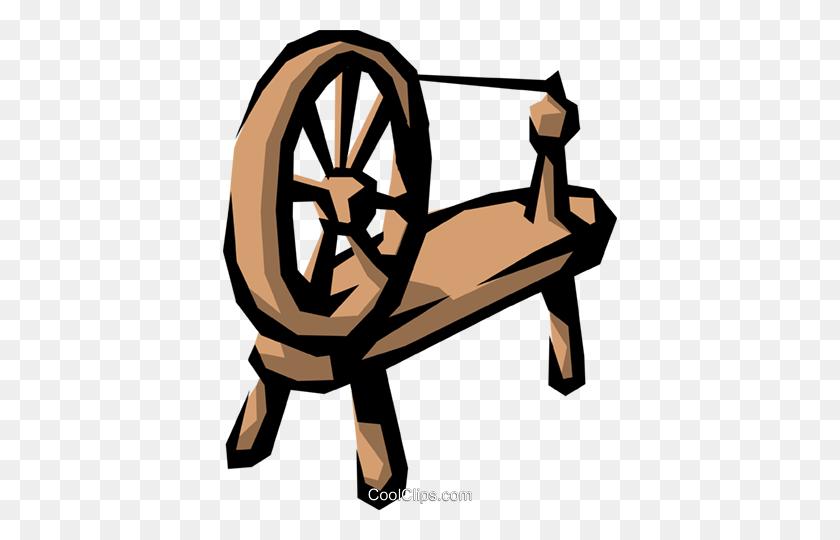 Spinning Globe Gif | Free download best Spinning Globe Gif