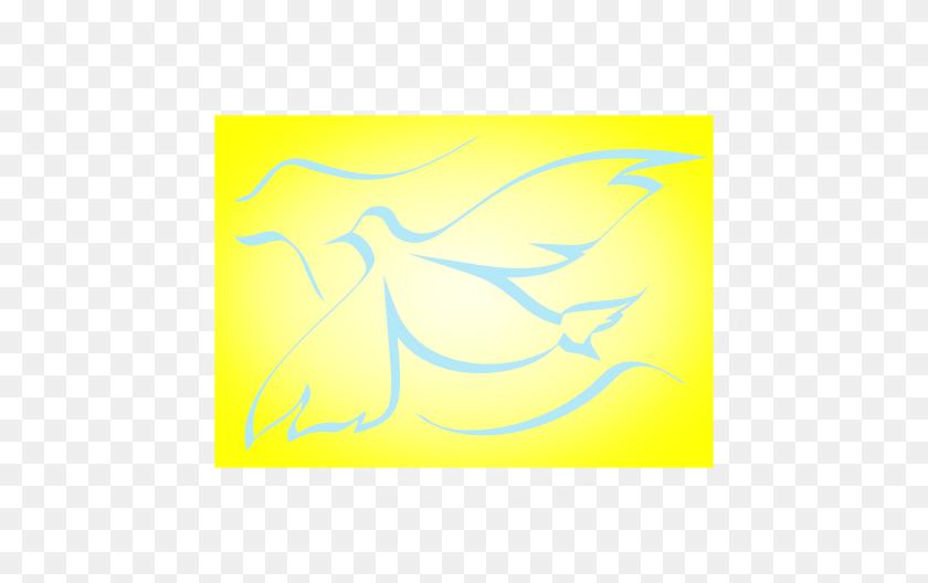 Spirit Clip Art, Fruits Of The Holy Spirit Clipart - Spirit Week Clipart