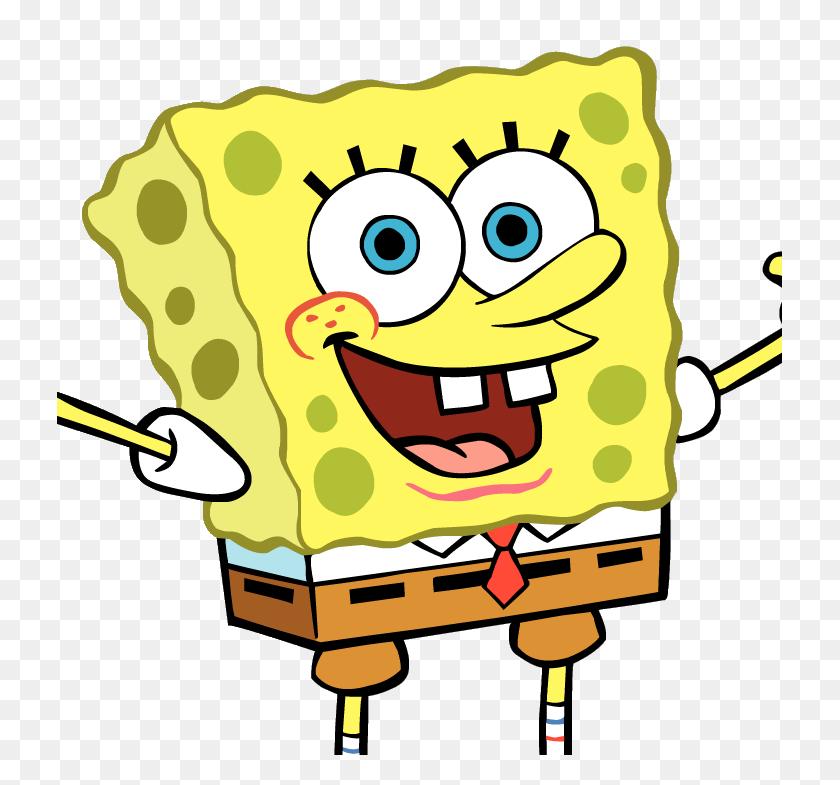 Spongebob Squarepants Gary's Song Lyrics Genius Lyrics - Spongebob Meme PNG