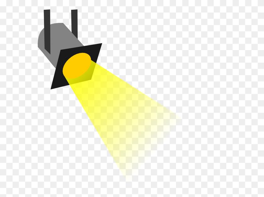 Spot Light Clip Art - Shining Light PNG