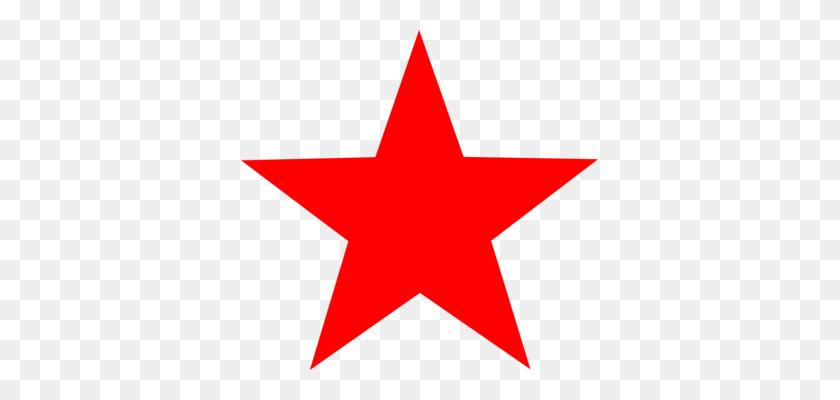 357x340 Star Images Under Cc0 License - Star Of Bethlehem Clipart