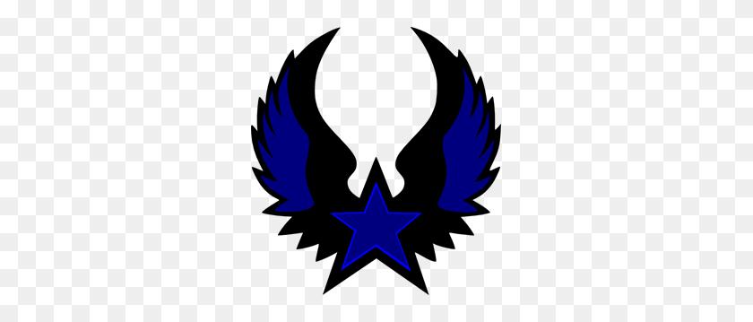 Star Png Clip Art, Star Clip Art - Texas Star Clip Art