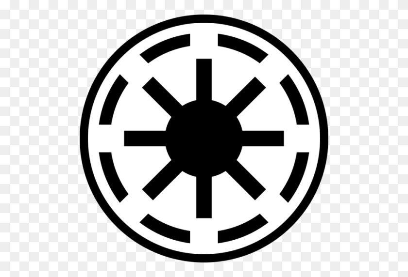 Star Wars Battlefront Clipart Look At Star Wars Battlefront Clip - Millennium Falcon Clipart
