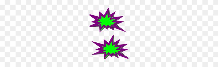 Starburst Png Clip Arts, Starburst Clipart - Starburst PNG