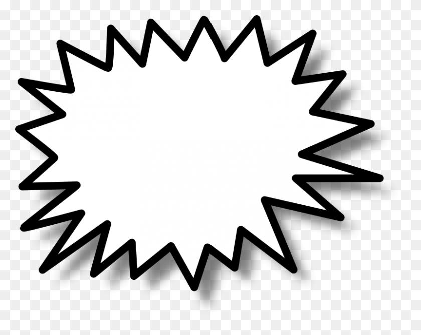 Starburst Template - Champion Clipart