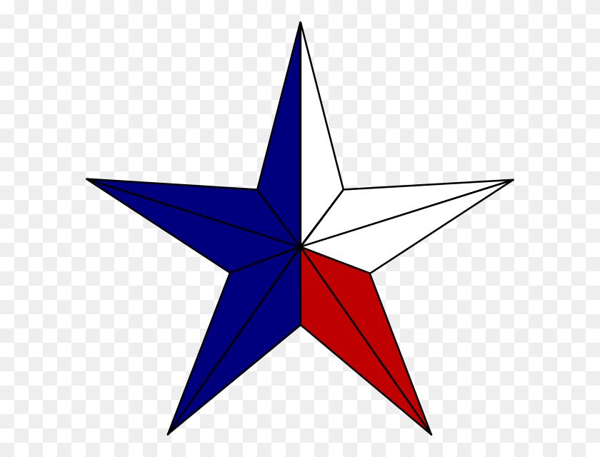 600x580 State Of Texas Texas Star Clip Art - Arizona State Clipart