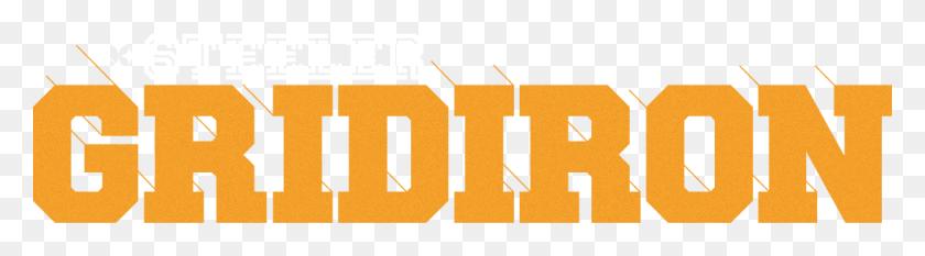 Steeler Gridiron - Steelers Logo PNG
