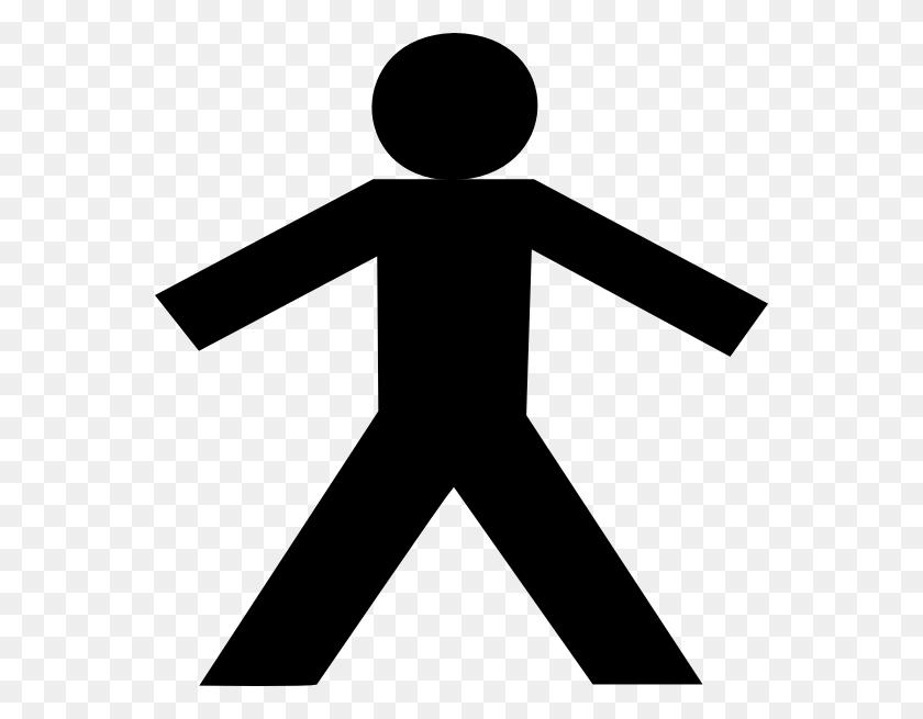 Stick Man Running Clip Art - Running Man Clipart