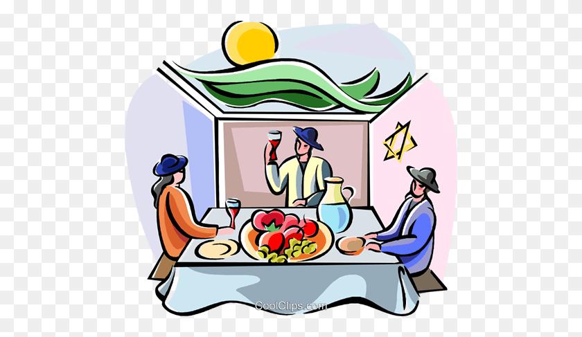 480x427 Sukkot Dinner In The Sukka Royalty Free Vector Clip Art - Tabernacle Clipart