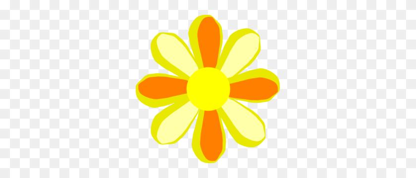Summer Flower Clip Art - Summer Clipart Free