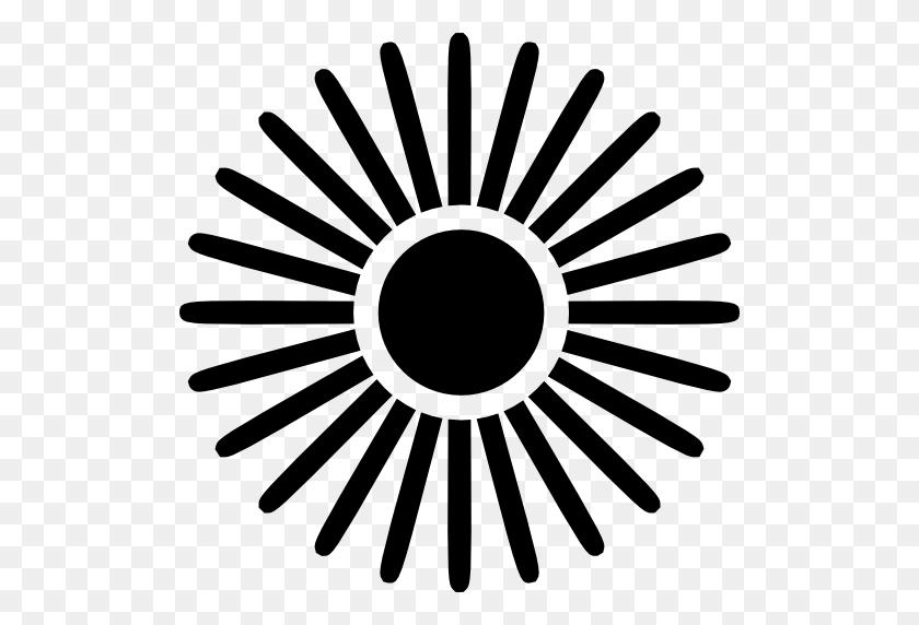 Sun Beams Icon - Sun Rays PNG