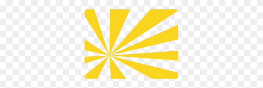 Sun Rays - Sun Rays PNG