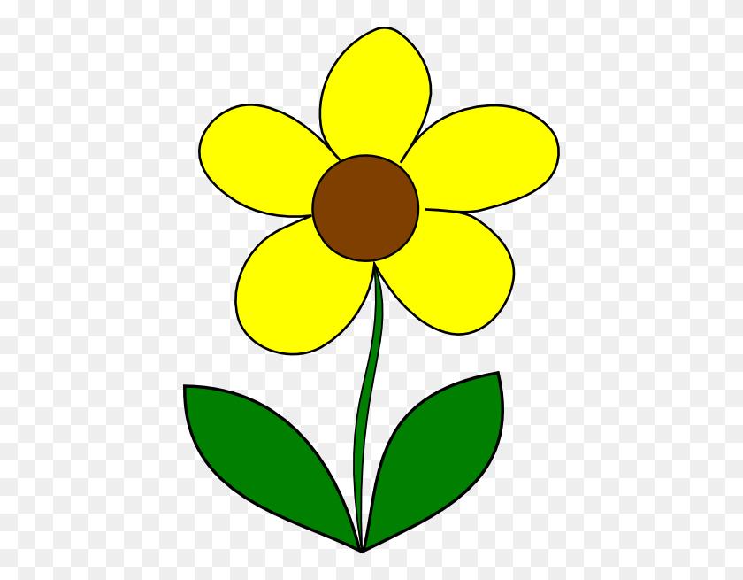 Sunflower Clipart Tiny - Plants Vs Zombies Clipart