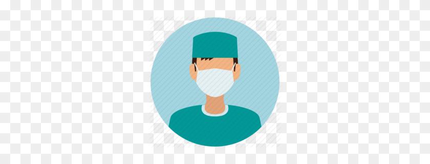 Surgical Mask Clipart - Surgical Mask Clipart
