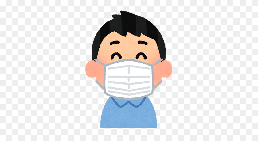 Surgical Mask Cliparts Free Download Clip Art - Surgical Mask Clipart