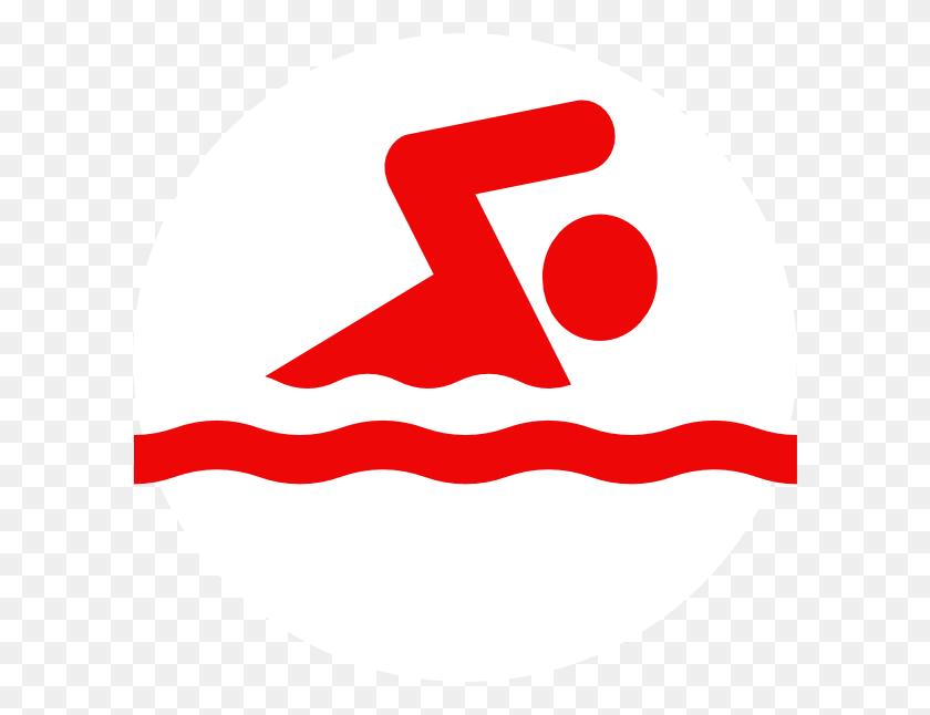 Swim Party Logo Clip Art Pictures Clipart - Swim Party Clip Art