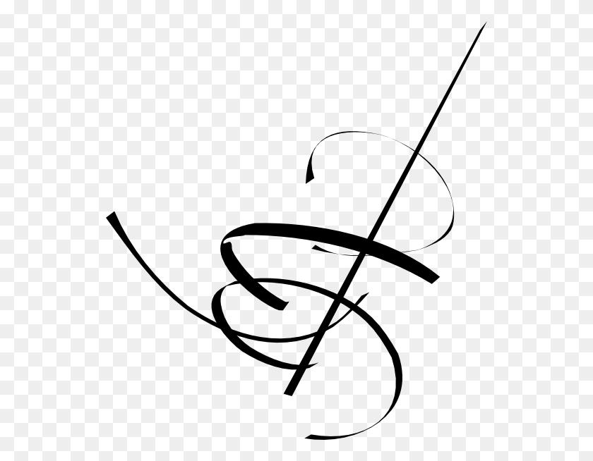 Swirl Clipart Black And White, Swirl Black And White Transparent - Swirl Clipart Black And White