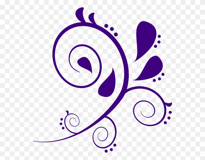 Swirl Design Clip Art Look At Swirl Design Clip Art Clip Art - Black Swirl Clipart