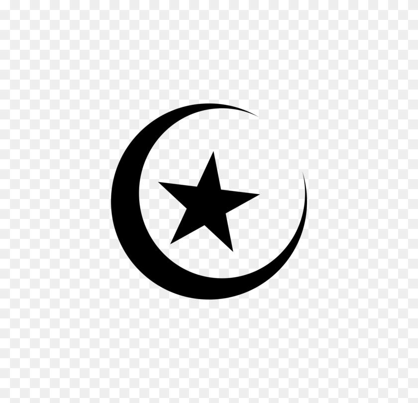 Symbols Of Islam Symbols Of Islam Muslim Computer Icons Free - Islam Symbol PNG