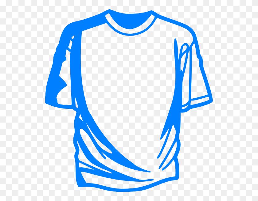 546x596 T Shirt Shirt Free Shirts Clipart Graphics Images - Collared Shirt Clipart