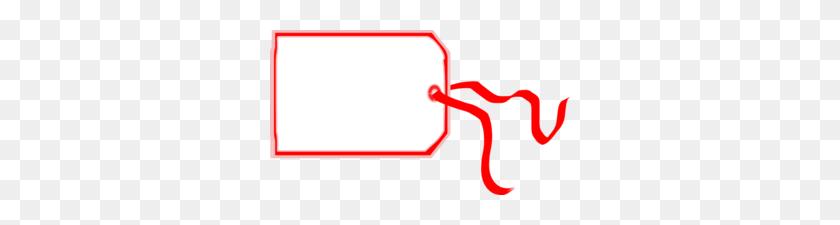 Tag Cliparts - Sale Tag Clip Art