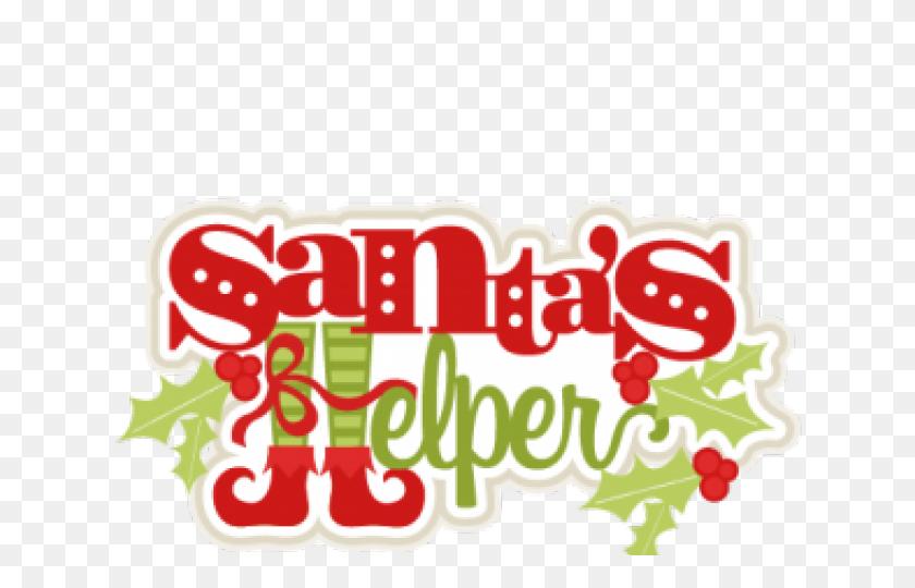 Teacher Helper Cliparts Free Download Clip Art - Teachers Helper Clipart