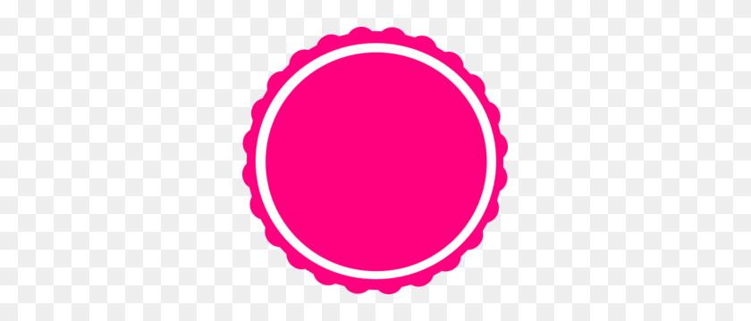 Teal Scallop Circle Frame Clip Art - Scallop Clipart