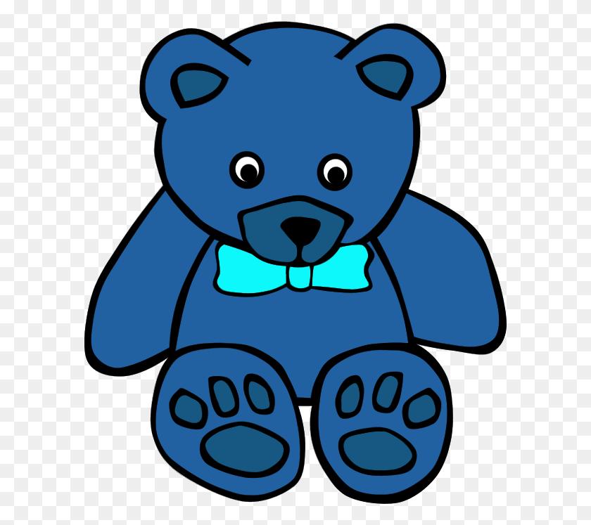 Teddy Bear Clip Art On Teddy Bears And Clipartwiz Png - Baby Bear Clipart