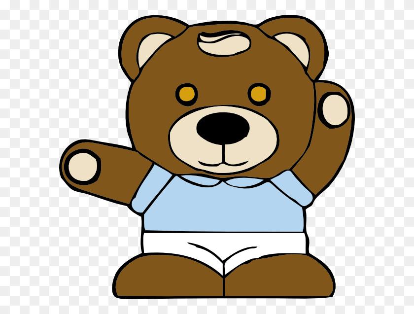 Teddy Bear Clip Arts Download - Teddy Bear Clipart Images