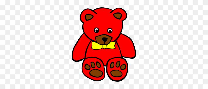 Teddy Clip Art - Teddy Bear Clipart Images