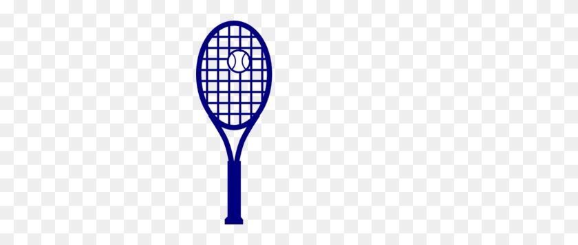 Tennis Net Clipart - Tennis Net Clipart