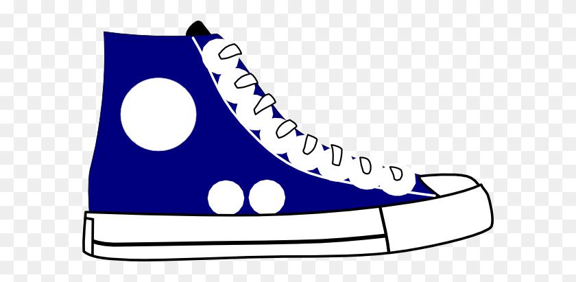 Tennis Shoe Clipart - High Heel Shoe Clipart