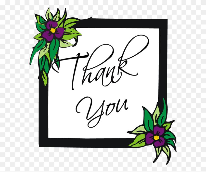Thank You Clip Art - Thank You Clipart