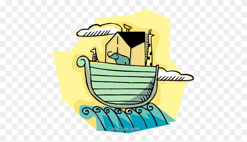 480x423 The Ark Royalty Free Vector Clip Art Illustration - Ark Clipart