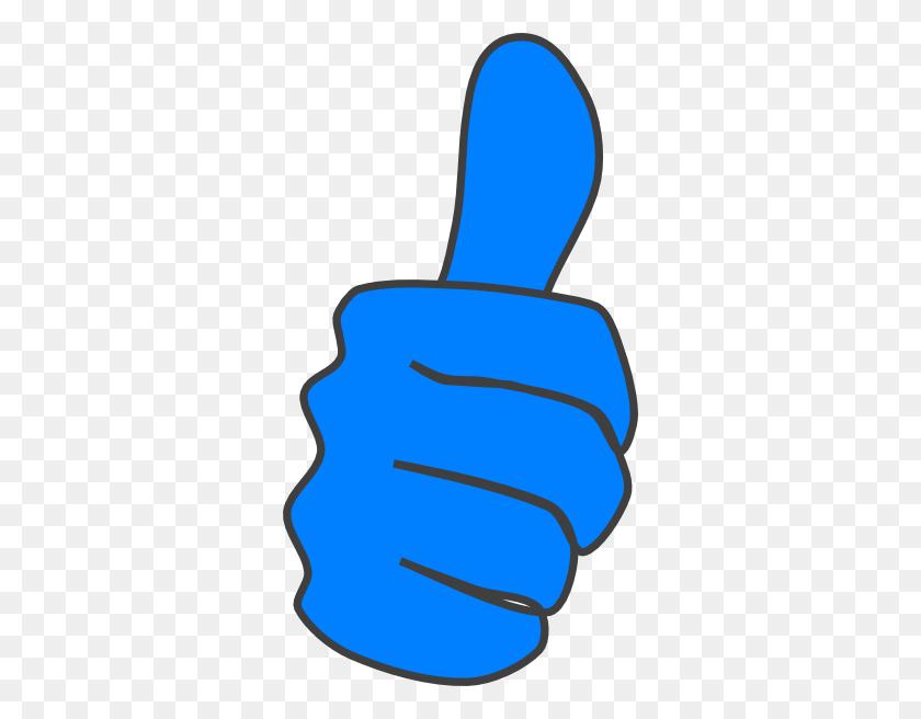 Thumb Up Clip Art - Aunt Clipart